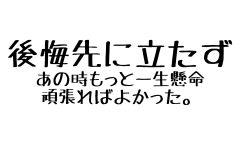 三代目社長のあゆみ 第8話 〜無責任&自由奔放な大学生活(ラグビー後編)~