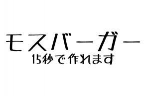 三代目社長のあゆみ 第9話 〜無責任&自由奔放な大学生活(バイト編)~