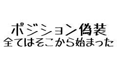 三代目社長のあゆみ 第7話 〜無責任&自由奔放な大学生活(ラグビー前編)~