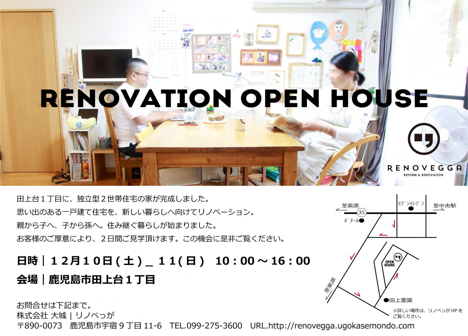 open-house-a
