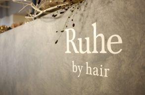 Ruhe by hair