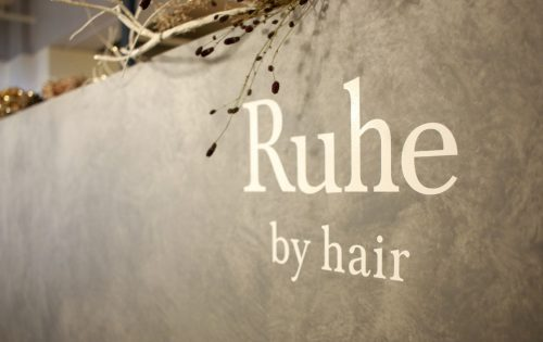 Ruhe by hair
