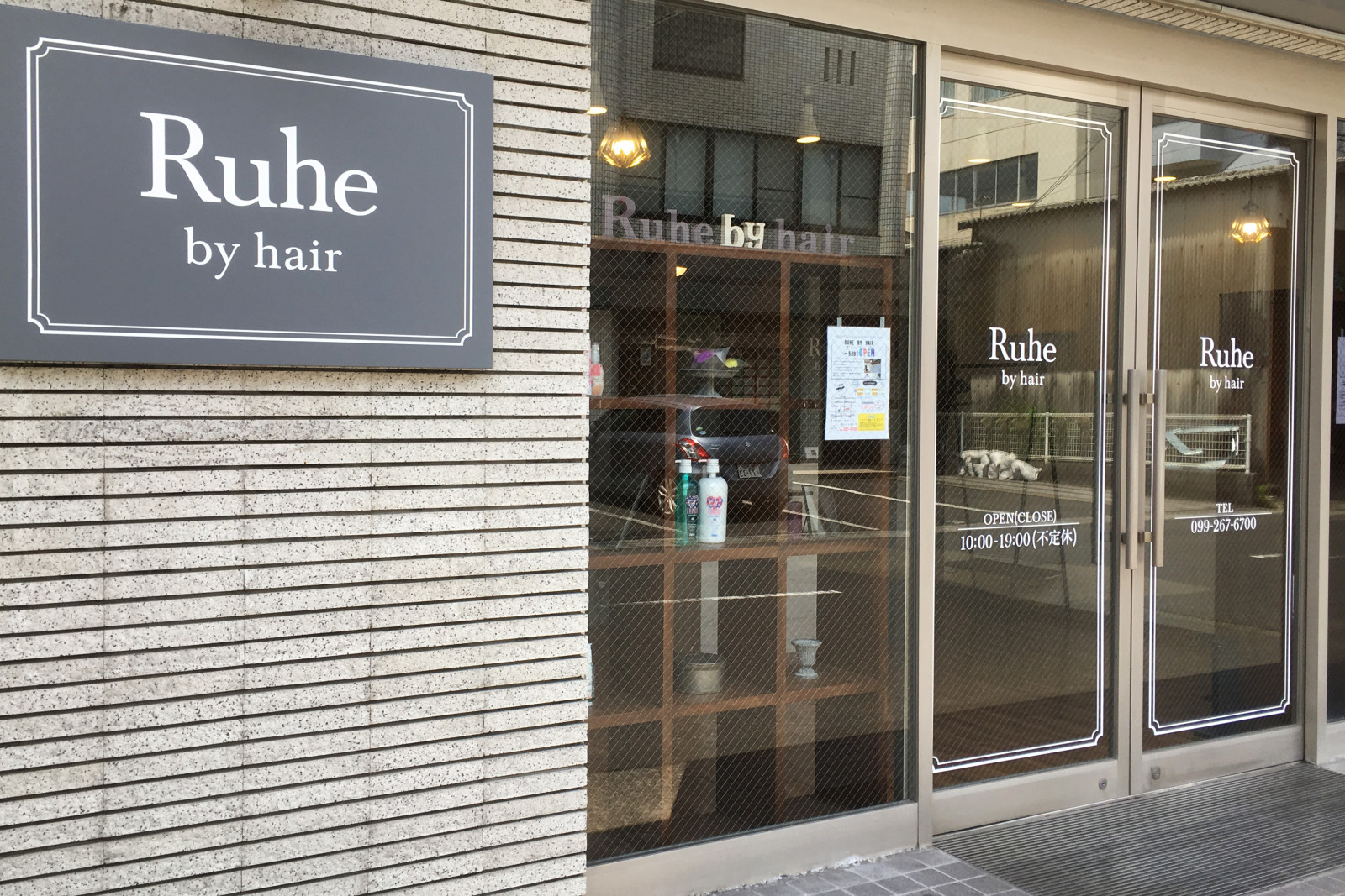 Ruhe by hair 施工後_7